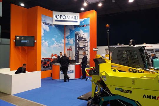 Выставка «Mining World Ukraine-2018»