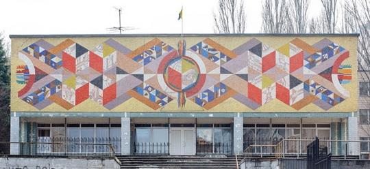 Иллюстрированная история украинского дизайна: мозаичные панно