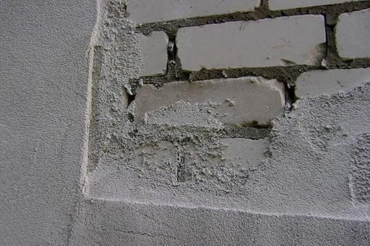 Фасад дома с утеплением пенополистиролом