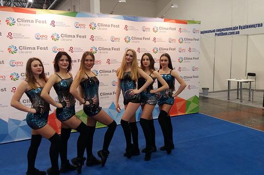 «Clima Fest Ukraine»