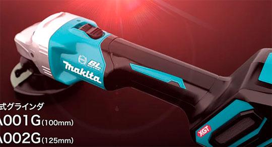 40-вольтовые инструменты Makita XGT
