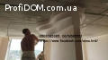 Ремонт, оклейка обоями, гипсокартонные работы. Киев.