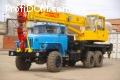 Услуги автокрана в Киевской области и Киеве