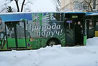 Киевский снежный апокалипсис