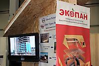 Деревянное домостроительство_1