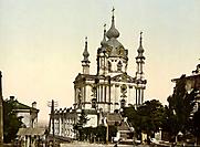 Раскрашенные фотографии Киева конца XIX века