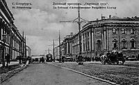 Санкт-Петербург. Конец XIX - начало XX вв.