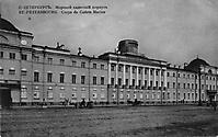 Санкт-Петербург. Конец XIX - начало XX вв