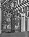 Ограда у здания Моссовета