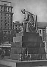 В.И.Ленин. Скульптура