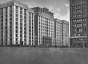 Дом Совета Министров СССР