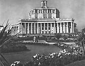 Центральный Театр Красной Армии