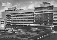 Здание издательства «Правда».