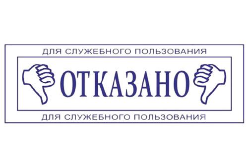 В Тернопольском ГАСКе стали в 4 раза реже отказывать