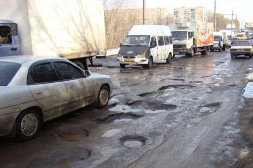 Днепропетровским дорогам придется довольствоваться малым