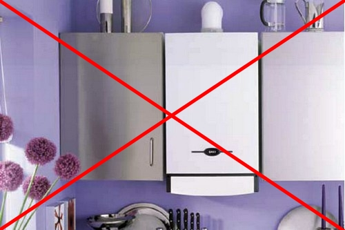 Запрет индивидуального отопления - удавка для людей?