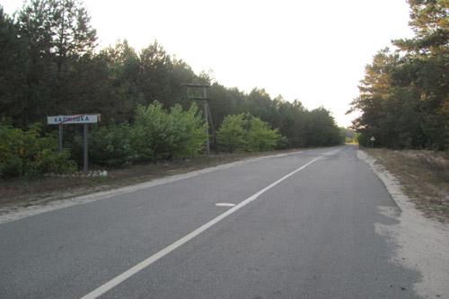 Компания не заплатила поселку за участок под Киевом
