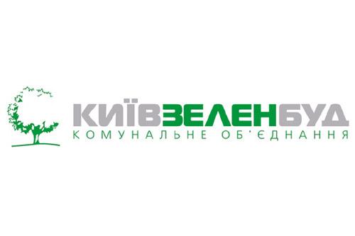 «Киевзеленстрой» теперь будет работать прозрачно и открыто