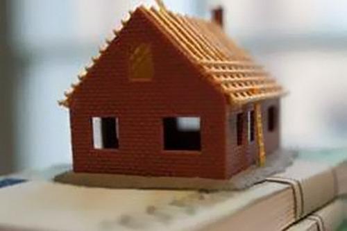 имущество, необлагаемое налогом