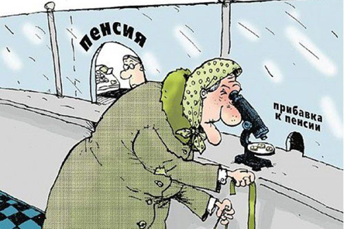 Беспрецедентное увеличение пенсий в Украине