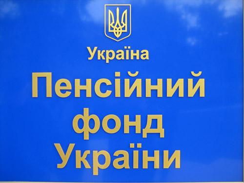 С 1 мая участники боевых действий ВОВ получат повышенные пенсии