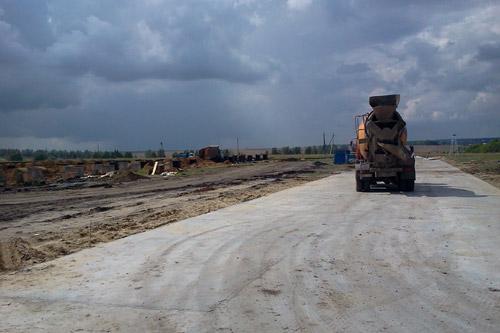 Украина перейдет на бетонные дороги
