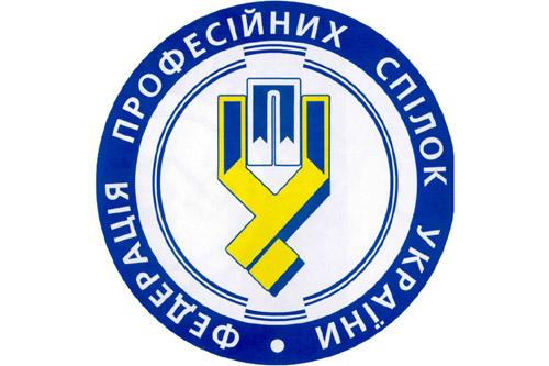 В Луганске профсоюзы помогут внедрять госжилпрограммы