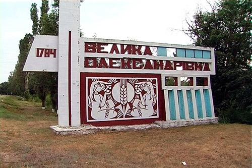 Под Киевом запретили эксплуатировать строящийся логистический комплекс