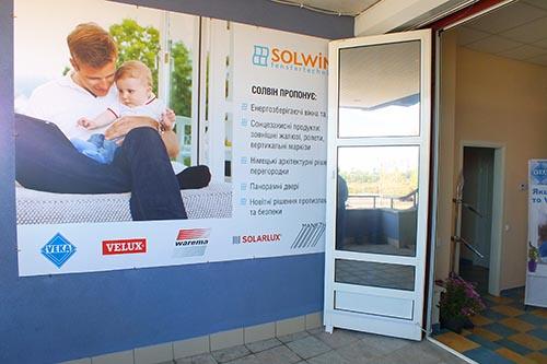 Solwin представил в Украине уникальные системы