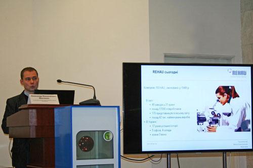 Состоялась конференция по вопросам энергоэффективности с участием компании REHAU