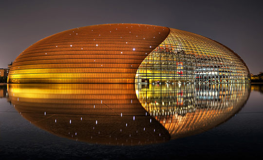 Національний театр Пекін