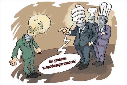 Энергосберегающие лампы: правда и вымысел. Часть 2