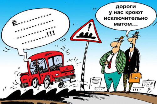 Немцы учат «Укравтодор», как содержать в порядке дороги. Урок № 1