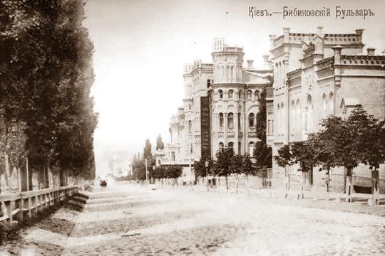 Как появился бульвар Тараса Шевченко