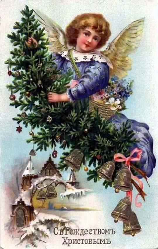 30 восхитительных старинных Рождественских открыток-2. Фото