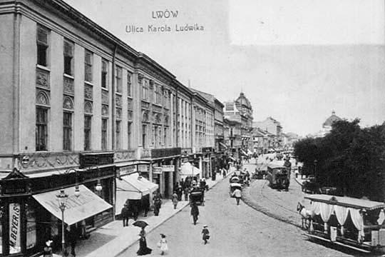 180 років тому: перші в світі фотографії Львова фото 1