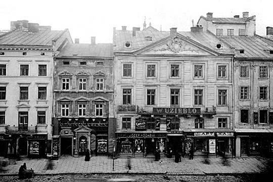 180 років тому: перші в світі фотографії Львова фото 3