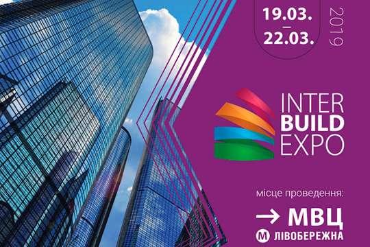 InterBuildExpo - ведущая строительная выставка Украины