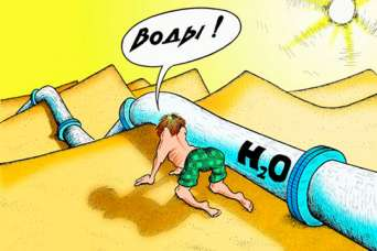 Почему гудят водопроводные трубы и как с этим бороться