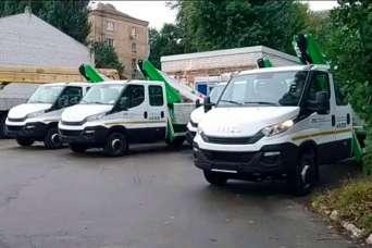 Украинские энергетики получили новые автовышки на базе IVECO Daily