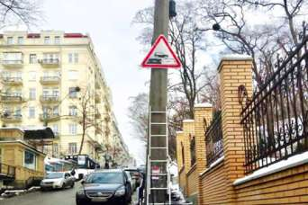 В столице появились новые дорожные знаки