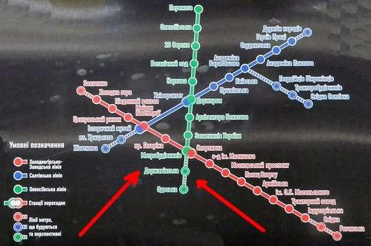 Каким будет новое харьковское метро. Фото