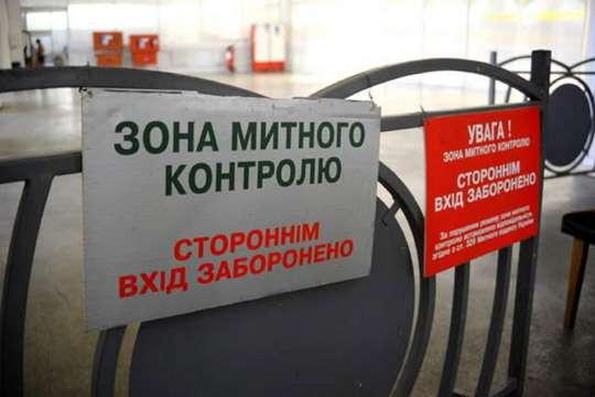 Марушевская: Насиров отдал приказ собрать подписи замое увольнение