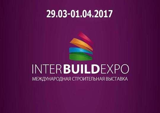 Скоро стартует главное событие строительной отрасли INTER BUILD EXPO 2017
