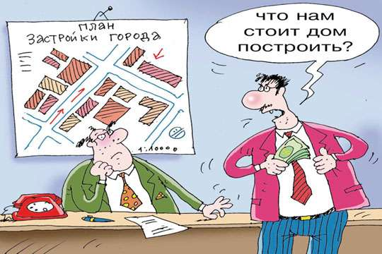 Киевские стройки, официально признанные незаконными: Шевченковский район