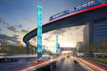 Аэропорт построит поезд за $4,9 млрд.
