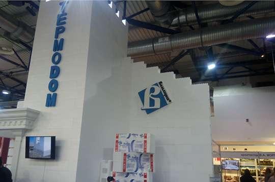 На Международной выставке в Киеве показали передовую технологию строительства теплых домов
