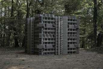 Экспериментальная архитектура присоседилась к старинному замку