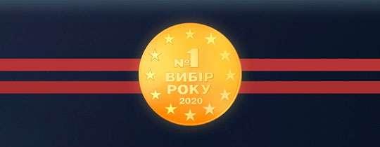 Назван победитель конкурса «Краска года-2020» в Украине