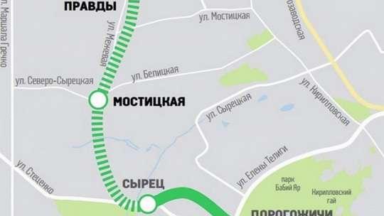 Как будут выглядеть новые станции на зеленой ветке киевского метро. Фото